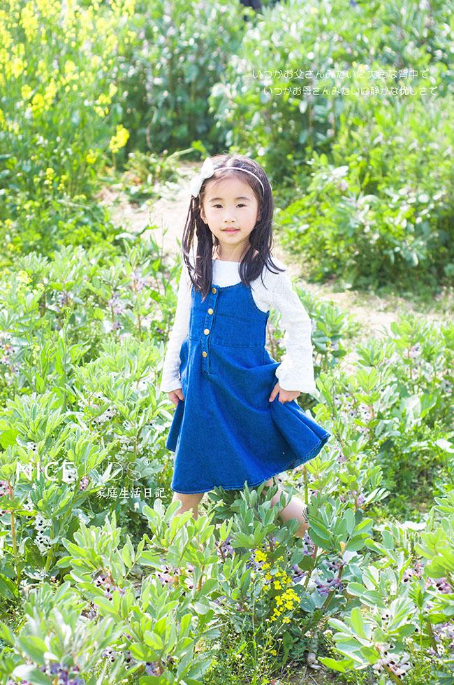 美人腿油菜花外景拍摄记-Jeray.Wang