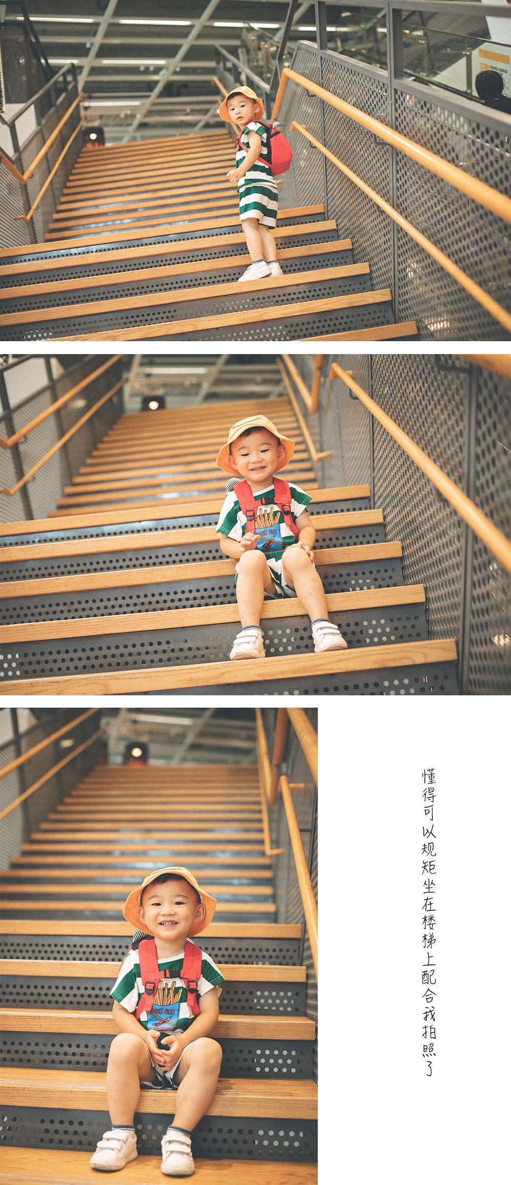IKEA游玩记 2018-08-Jeray.Wang