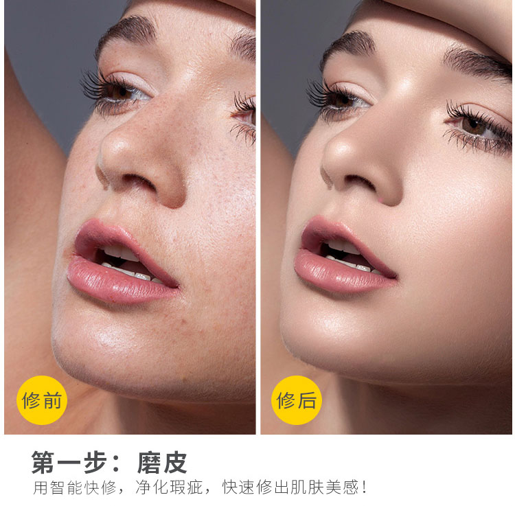 PS磨皮插件DR5增强版人像修图美白(含使用视频) WIN/MAC通用-Jeray.Wang